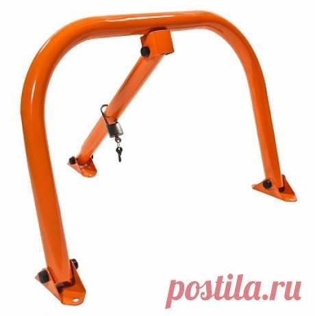 Парковочный барьер БПУ-750.000 СБ, БПУ-750.000 СБ, цена 1500 руб. за шт с НДС, купить, заказать Парковочные барьеры в интернет-магазине RuFence.RU по выгодным ценам