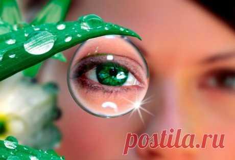 Уникальные составы для улучшения зрения: — Мегаздоров