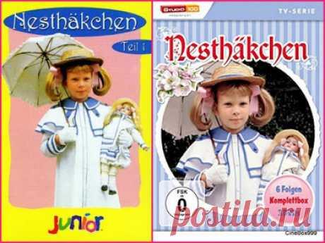Cinema Paradise: Nesthäkchen. 1983. 6 Episodes.