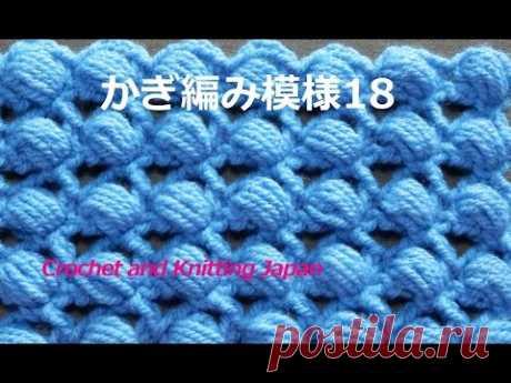 かぎ編み模様の編み方18:中長編み5目の玉編み【かぎ針編み】編み図・字幕解説 How to Crochet Pattern/ Crochet and Knitting Japan