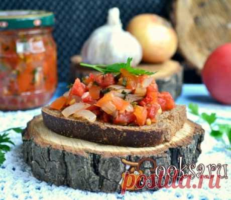 """Соус """"Сальса"""" из томатов на зиму фото рецепт приготовления"""