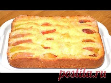 Безумно вкусный и простой пирог с фруктами - YouTube