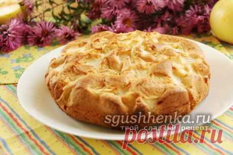 Самый простой в мире яблочный пирог: очень вкусный, нежный и быстрый Как приготовить самый простой в мире яблочный пирог. Делимся рецептом с пошаговыми фото. Пирог получается очень вкусный, нежный и к тому же быстрый в приготовлении.