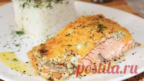 Кета или горбуша под сыром. Рыба запекается в духовке!