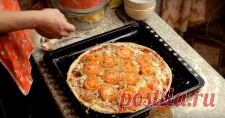 How to make tasty pizza