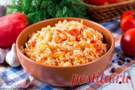 Рис с помидорами и болгарским перцем | Меню недели