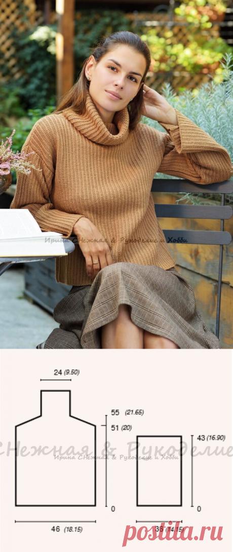 Стильный свитер Bon Ton спицами от Sesia Trikot