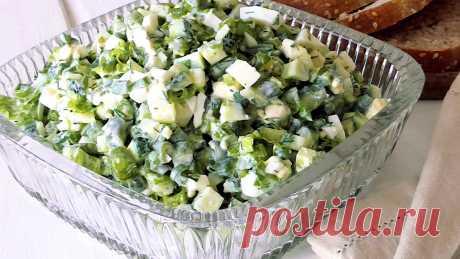 Салат *Зелёный* Очень вкусный и витаминный! | ПРОСТОРЕЦЕПТ | Яндекс Дзен