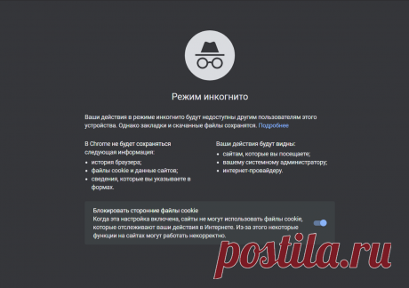 Как сохранять анонимность в Сети и не дать Интернет-компаниям отслеживать себя? Рассказываем тут. | Brave Friends | Яндекс Дзен