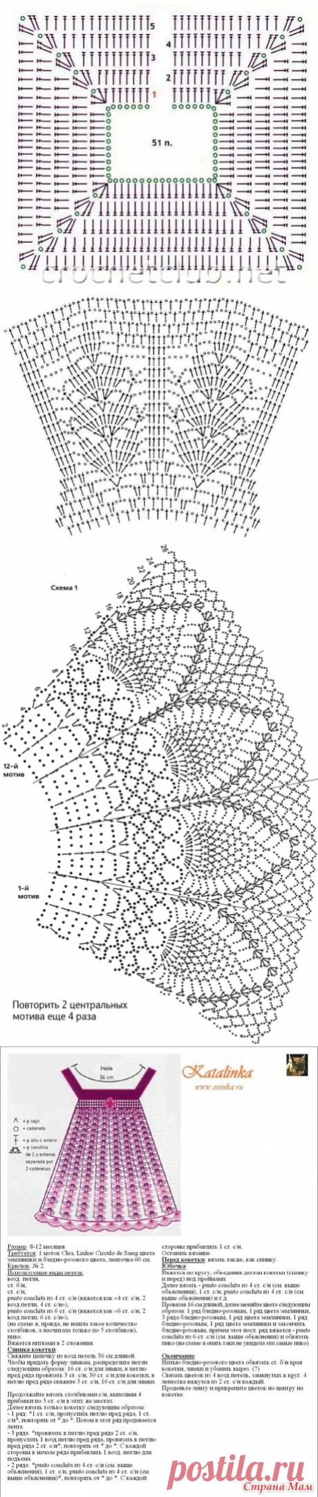 Вязание крючком схемы кокетки