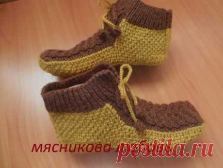 ботиночки для дома