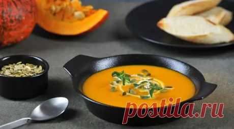 Готовим пряный тыквенный крем-суп - Snatch - медиаплатформа МирТесен