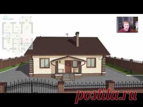 Проект компактного одноэтажного дома «Мирный» B-372-ТП