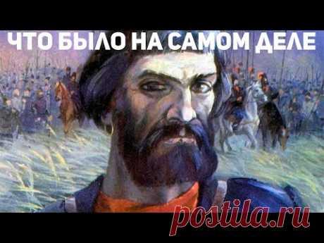 Что прикрыли крестьянским восстанием Пугачева? Полное разоблачение официальной версии.