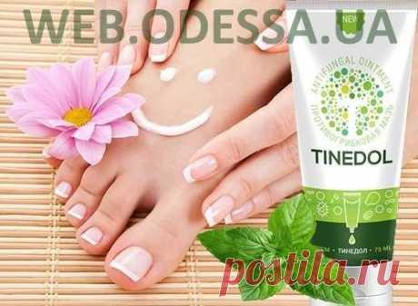 Крем от грибка Тинедол цена производителя и сайт   TINEDOL ®