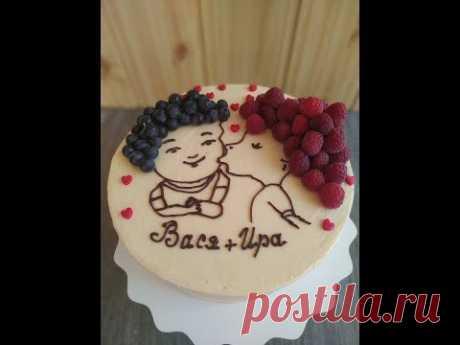 Самый вкусный крем для покрытия торта. Торт на годовщину свадьбы.Юлия Клочкова.