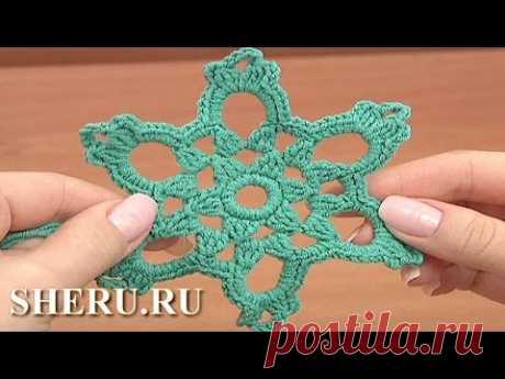 Crochet Star Motif Урок 35 часть 1 из 2 Ажурный мотив