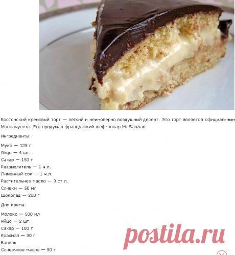 Легкий и воздушный кремовый торт