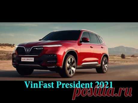 Новый роскошный внедорожник VinFast President 2021 года -  Цена 164 тыс. долларов - YouTube