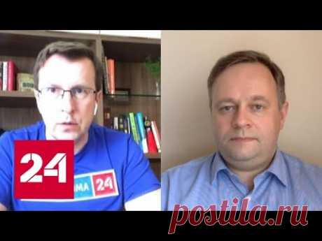 Эксперт об особенностях коронавирусной инфекции - Россия 24