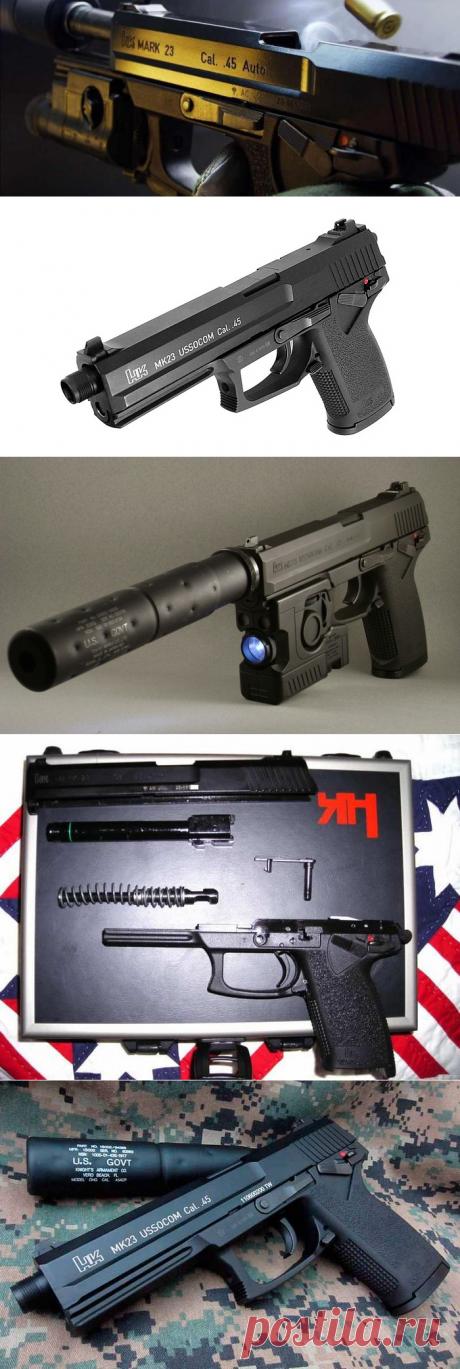 Популярный пистолет Mk 23