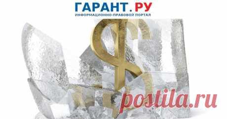 Экономические санкции планируется применять к юрлицам с иностранным участием более чем 25% голосов в высшем органе управления Правительство РФ внесло соответствующий законопроект на рассмотрение в Госдуму.