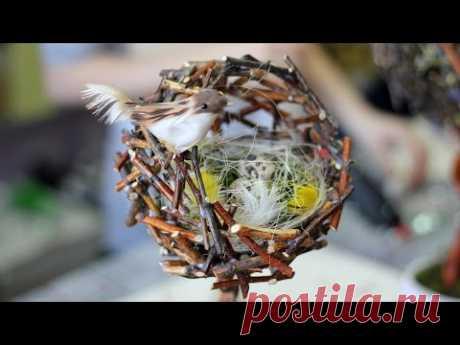 Топиарий — птичье гнездышко. Мастер-класс - YouTube