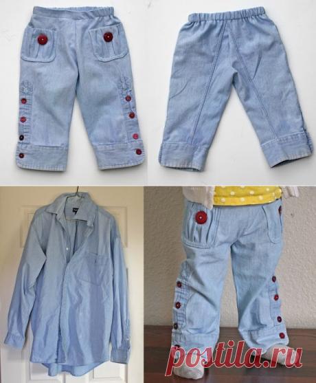 Детские джинсы из рукавов рубашки. Переделка одежды из старой в стильную  
