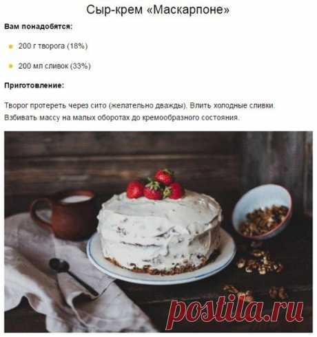 8 обалденных кремов для тортов, которые делаются в 2 счета / Богатая добыча