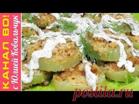 Los Tomates fritos con la Salsa Picante, la Colación Rápida | Fried Tomatoes
