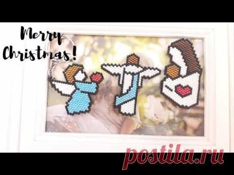 Набор 1-го ряда кирпичным плетением. Мои схемы на Рождество. Японский и чешский бисер.