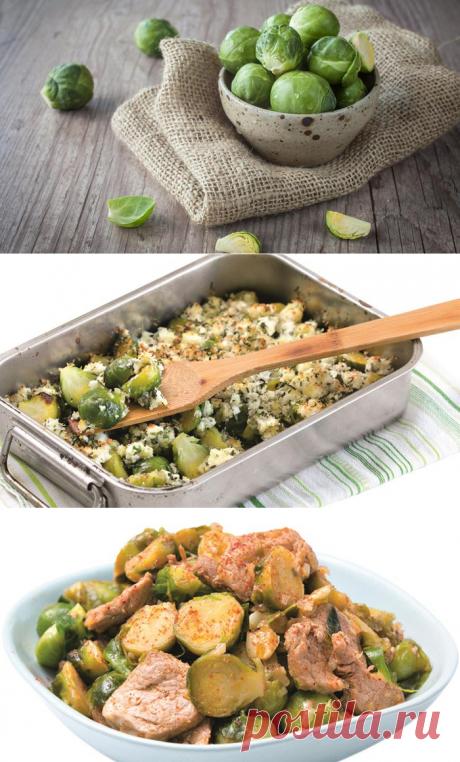Как приготовить брюссельскую капусту - необычный рецепт