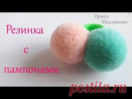 Резинки с помпонами канзаши мк. Как это делаю я / bows with pom-poms DIY / arcos con pompones