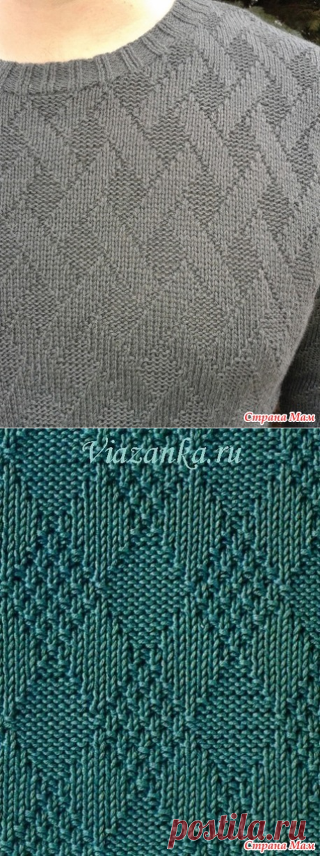 """Men's """"теневым&quot sweater; pattern - We knit together online - the Country of Mothers"""