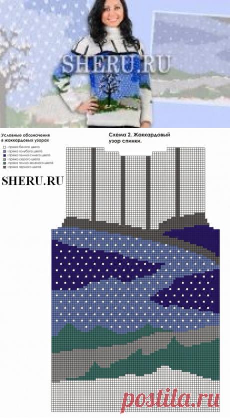"""Вязание свитера спицами c рисунком """"Зима"""" - модель №13"""