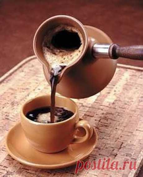 Польза и вред кофе | Рецепты народной медицины