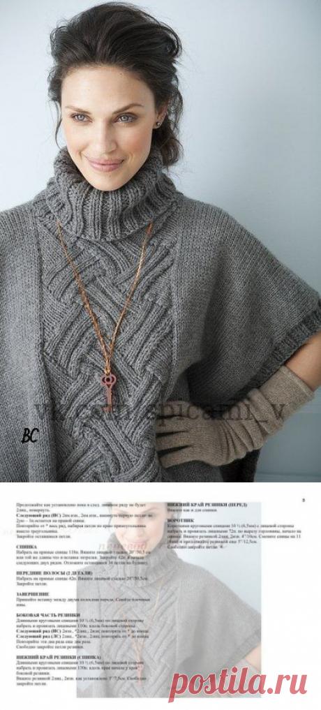 Пуловер-пончо с центральным рисунком