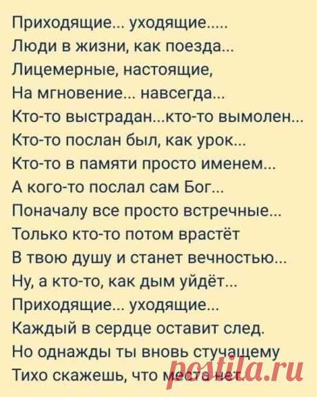 (18) Facebook
