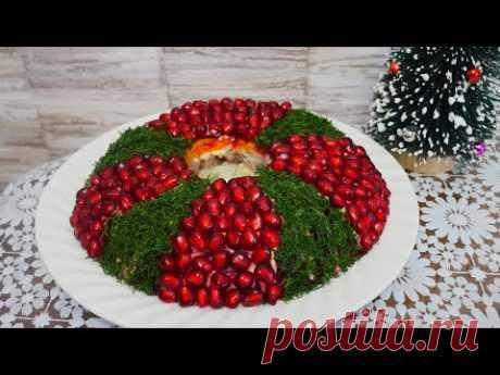 Салат на Новый Год 2021.ГРАНАТОВЫЙ БРАСЛЕТ по НОВОМУ со скумбрией.Красивый салат на новогодний стол - YouTube