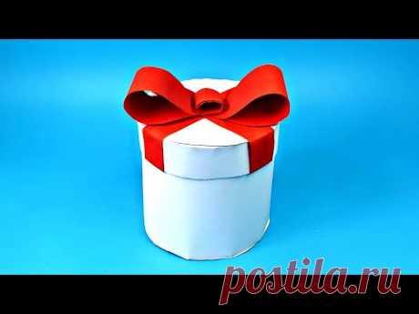 🎁 КРУГЛАЯ КОРОБКА ДЛЯ ПОДАРКА своими руками || Как сделать красивую подарочную упаковку из бумаги А4 - YouTube