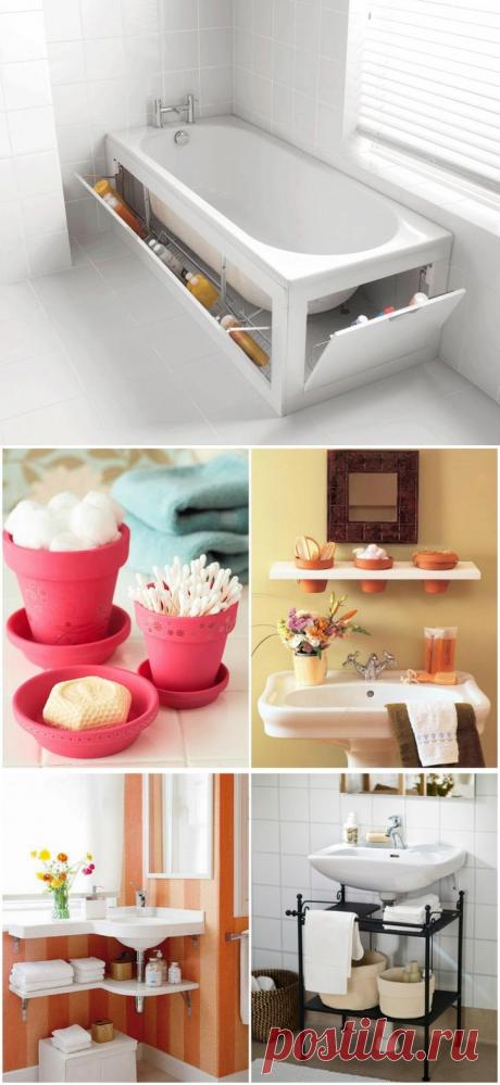 15 идей для идеального порядка в ванной комнате