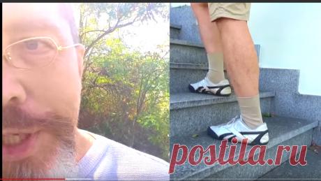 Как переносить вес на ступеньку, чтобы вместо усталости подъём давал ногам новые силы | Главврач | Яндекс Дзен