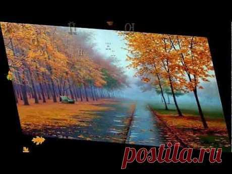 (+1) тема - Осенний блюз. Детская песня | ВИДЕОСМАК