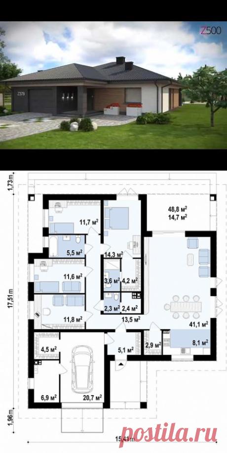 Проект Z379 Проект стильного одноэтажного дома с функциональной планировкой
