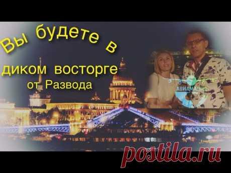 Недорогой отдых в России сентябрь