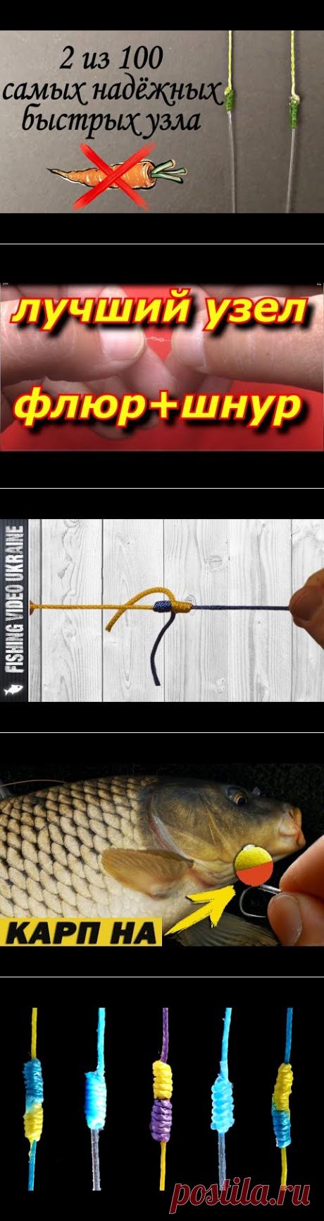 2 лучших рыболовных узла. Как соединить леску или флюорокарбон с плетёным шнуром. - YouTube