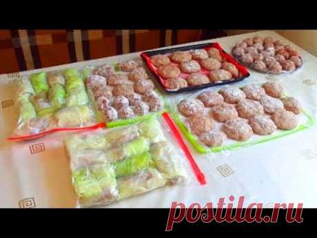 Preparation of MEAT SEMI-FINISHED PRODUCTS: cutlets, meatballs, stuffed cabbage