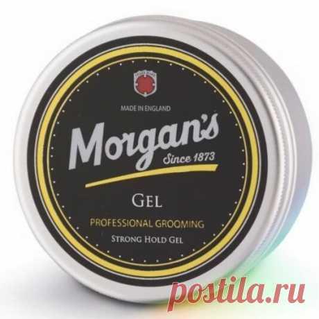 Гель для укладки волос от Morgan's | Андрей Хисматуллин | Яндекс Дзен