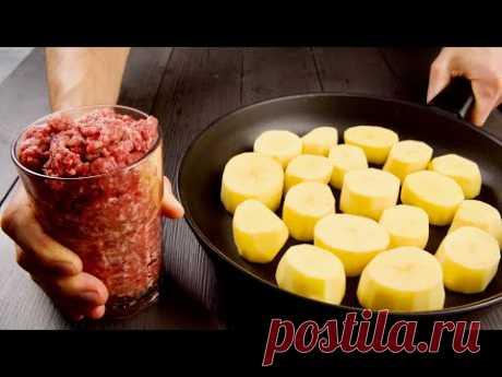 Картошка с фаршем по-новому! Ещё проще и ещё вкуснее! Нужна лишь сковорода!