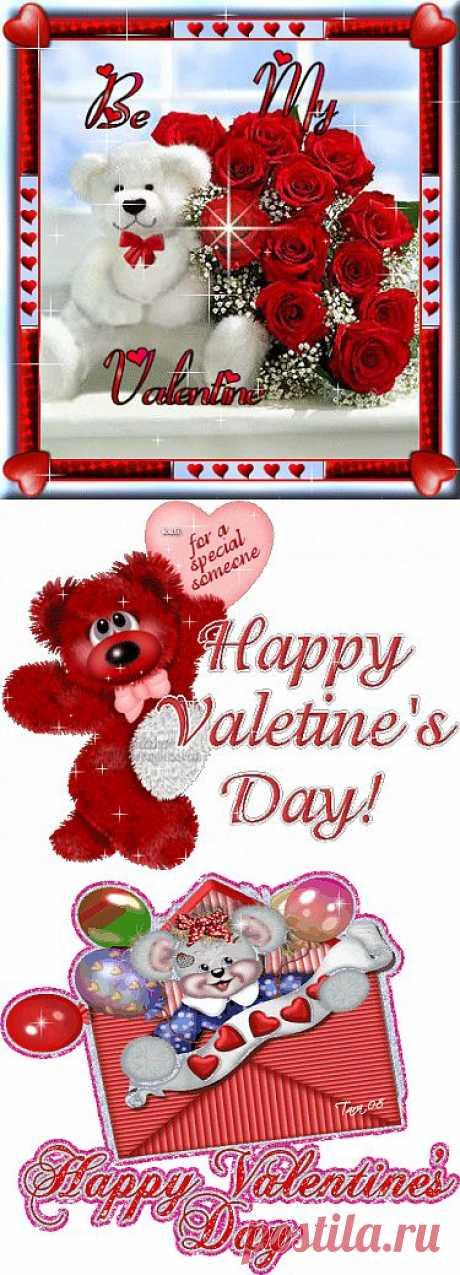 Ко дню Св.Валентина=Валентинки + код.